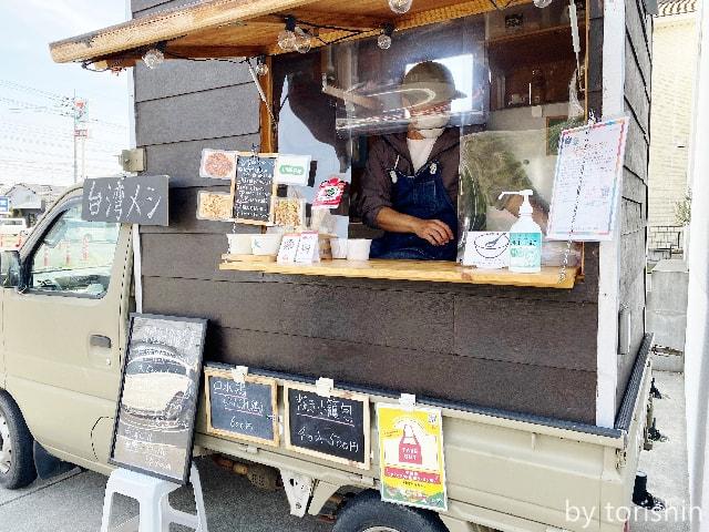 K-stalls 台湾メシ