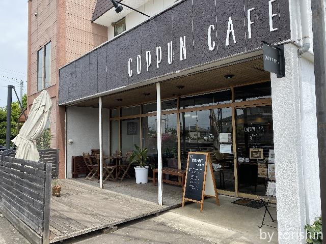 コップンカフェ