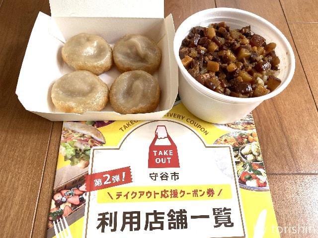 K-stall 台湾メシの魯肉飯(ルーローハン)と焼き小籠包