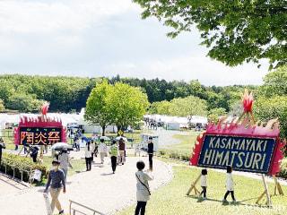 2021年第40回陶炎祭(ひまつり)はコロナ下でも無事開催