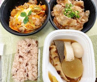 甘味処 椿のテイクアウトランチ #茨城エール飯