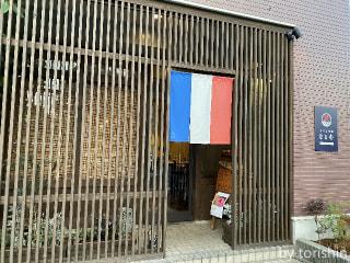 ふらんす処 じぇむ初訪問~お箸で気軽に食べられるフランス料理~