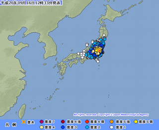 マグニチュード5.6の地震発生時、茨城県内市町村のほとんどのTwitterアカウントが沈黙していた件